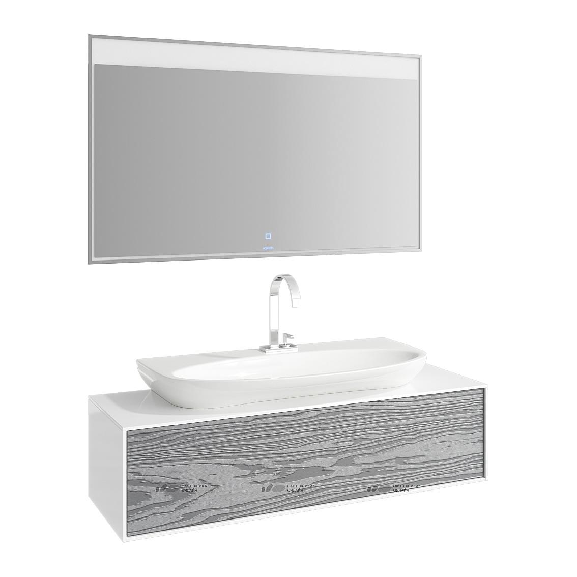 Мебель для ванной Aqwella 5 stars Genesis 120 миллениум серый