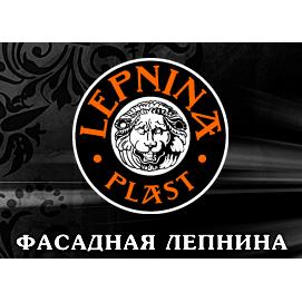 Лепнина Пласт